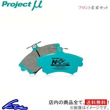 プロジェクトμ レーシングN+ フロント左右セット ブレーキパッド ソアラ JZZ31 F121 プロジェクトミュー プロミュー プロμ RACING-N+ ブレーキパット【店頭受取対応商品】