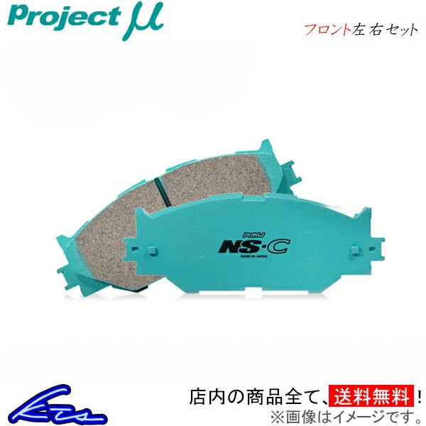 ブレーキ, ブレーキパッド  NS-C UCF20UCF21 F106 NS-C