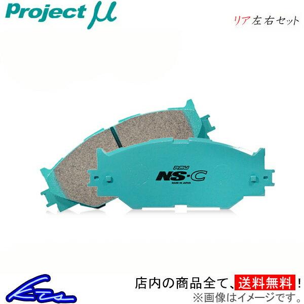 ブレーキ, ブレーキパッド  NS-C II GESRFGFERF R422 NS-C
