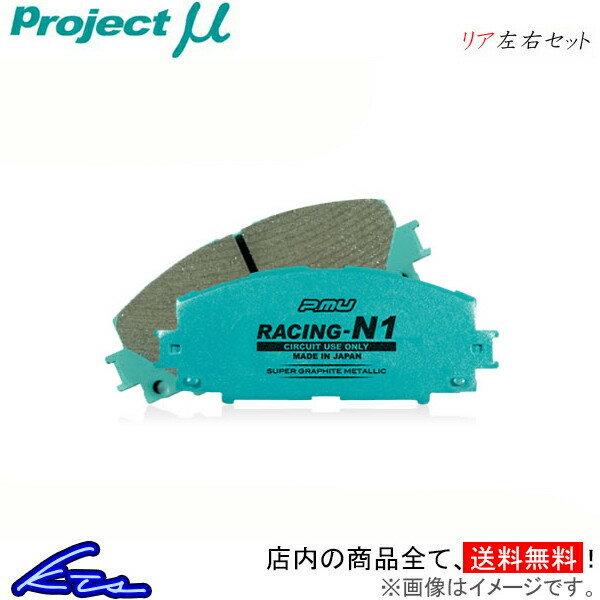 ブレーキ, ブレーキパッド  N1 GD1 R388 RACING-N1