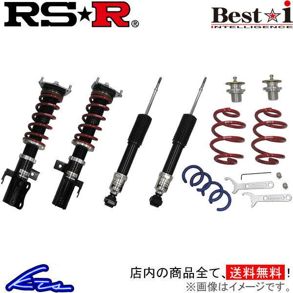 サスペンション, 車高調整キット RS-R i SKE BIF907M RSR RSR Besti Best-i