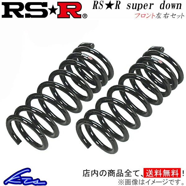 サスペンション, スプリング RS-R RS-R PNW10 N624SF RSR RSR SUPER DOWN