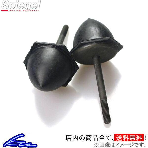 サスペンション, スプリング  2 L700S SKP-BRD02-05 Spiegel