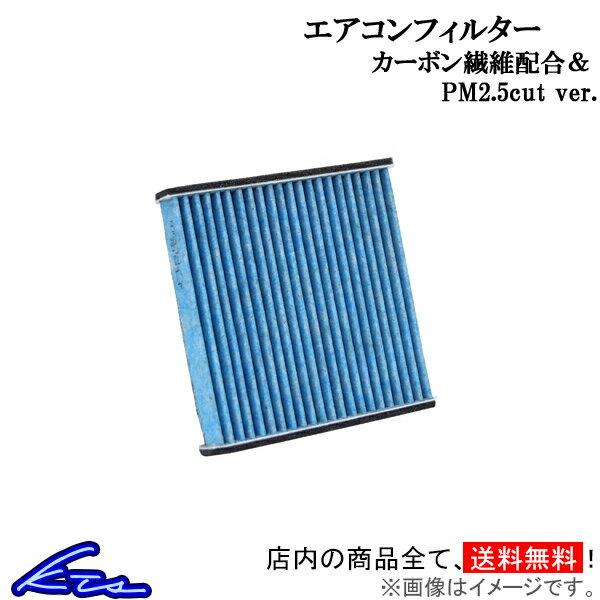メンテナンス用品, エアコンケア・エアコンフィルター  PM2.5cut ver. bB NCP30NCP31NCP34NCP35 DENSO:DCC1004