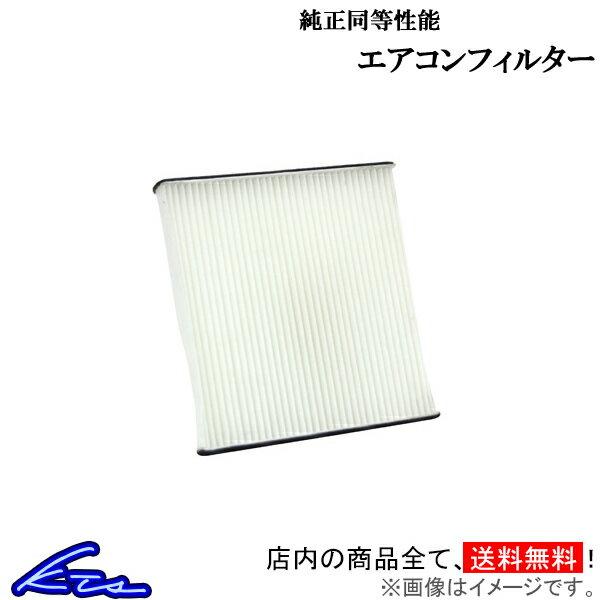 メンテナンス用品, エアコンケア・エアコンフィルター  RG1RG2RG3RG4RK1RK2RK5RK6
