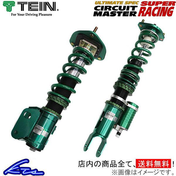サスペンション, 車高調整キット  R EK9 DSH00-81LS1 TEIN SUPER RACING