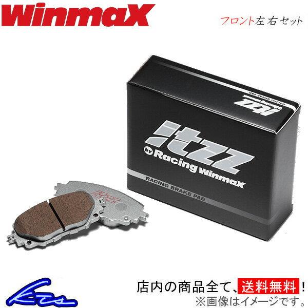 ブレーキ, ブレーキパッド  R3 DJ3ASDJ3FSDJ5ASDJ5FS 1423 WinmaX itzz