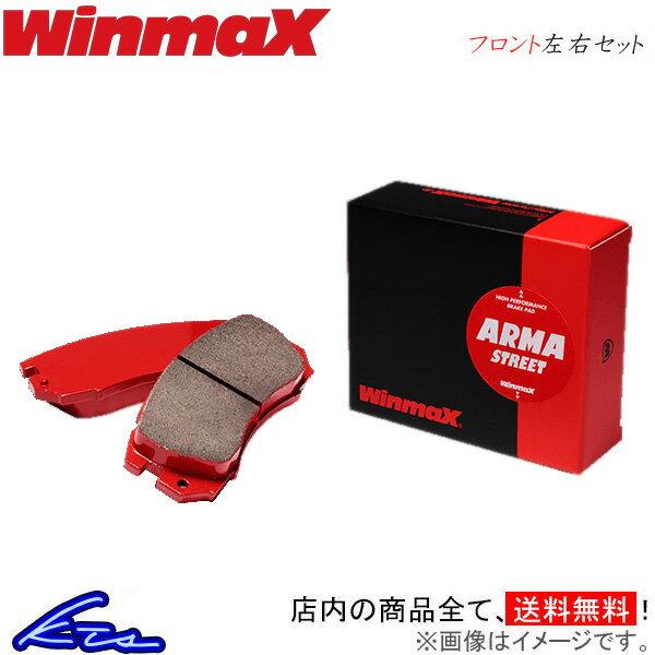 ブレーキ, ブレーキパッド  AT2 GB7GB8 1659 WinmaX ARMA STREET