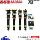 XYZ RSタイプ 車高調 マークII JZX100 RS-TO42-F RS DAMPER 車高調整キット サスペンションキット ローダウン コイルオーバー【店頭受取対応商品】
