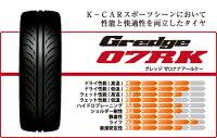 サマータイヤ4本セットZESTINOGredge07RK【165/50ZR1677VXL】ゼスティノグレッジ送料無料