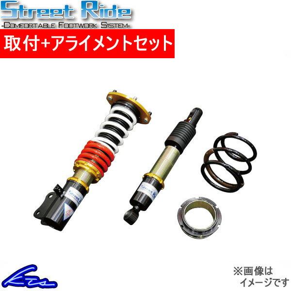 サスペンション, 車高調整キット  K2 15 HA12SHA22S SR-S401MC STREET RIDE DAMPER TYPE-K2 MODEL COMFORT
