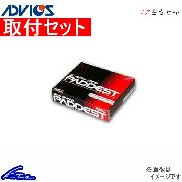 ブレーキ, ブレーキパッド  EB14 HSN573P ADVICS SEI