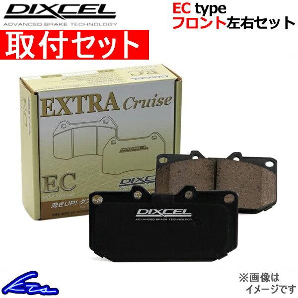 ブレーキ, ブレーキパッド  EC KGC10QNC10 381090 DIXCEL