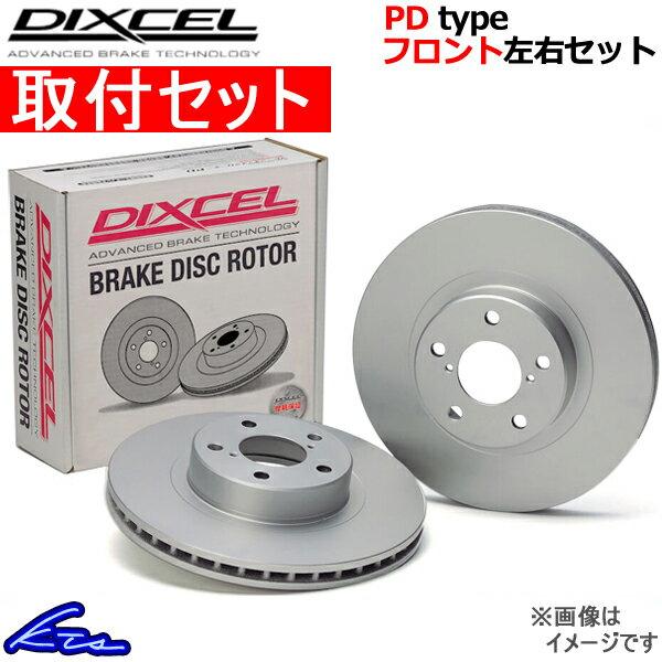 ブレーキ, ブレーキローター  PD KGC10KGC15QNC10 3118913 DIXCEL