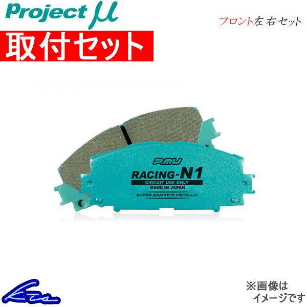 ブレーキ, ブレーキパッド  N1 II SXV25W F125 RACING-N1