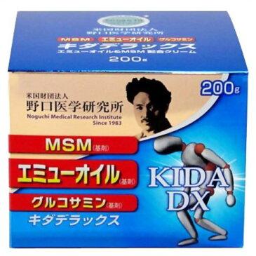 キダ デラックス (エミューオイルMSM配合クリーム) KIDA DX 200g