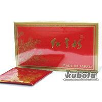 紅豆杉茶60g(2g×30袋)