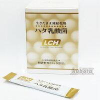 ハタ乳酸菌LCH2g×30包