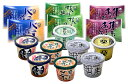 国内産もち米100%使用のアイス最中、高知県産の希少な素材で造り上げたミニカップアイスクリー...
