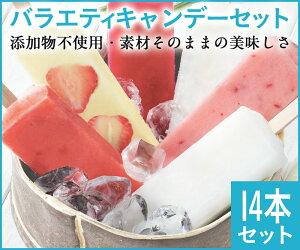 高知県産フルーツ、有機バナナなどを使用したフルーツアイスキャンデーや、十勝産小豆100%使用...