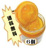 送料無料!ローズメイの『オレンジスライスジャム』6個