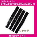 【SP50/SP550/SP850用】【オーレック】スパイダ...