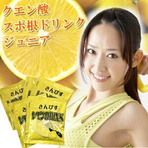 レモン味のクエン酸スポーツドリンク。砂糖不使用で果糖を使用したことで血糖値が高い方にもオ...