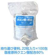 クエン酸粒白,携帯用,クエン酸サプリメント,クエン酸サプリ,錠剤