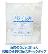 クエン酸アシスト,粉末,スティックタイプ