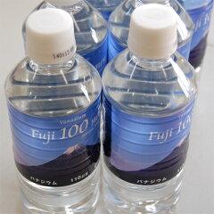 硬度18mg/ℓの超軟水!注目のミネラルウォーターバナジウム天然水・在庫有り即日発送で対...