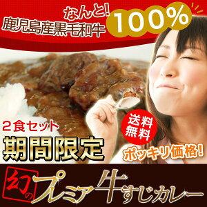 料理長直伝極秘レシピ!味にうるさい プロ達が食べるカレーはここまで贅沢!お肉たっぷり★今...