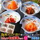 海鮮キムチ漬け4種豪華セット 120g x 4(480g) キムチ漬け各種(甘エビ 鮭 数…