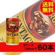 【送料無料】ジョージア ヴィンテージ 185g 缶 30本入×2ケース〔コカ・コーラ〕〔代引不可〕