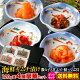 ギフト 海鮮キムチ漬け4種豪華セット 120g x 4(480g) キムチ漬け各種(甘エビ…