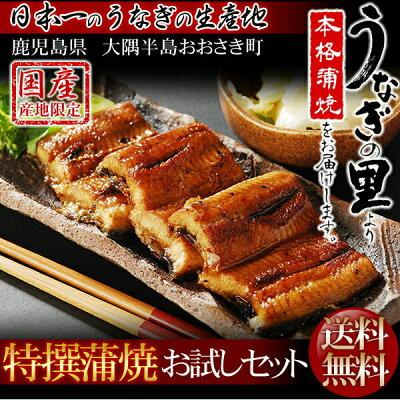 贅沢 うなぎ 三昧♪うな重・うな丼・ひつまぶし!お好きな食べ方でお腹いっぱい召し上がれ〜♪...