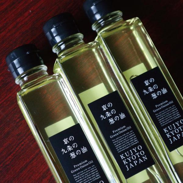 京の九条の葱の油・山中油店