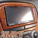 ベンツR2302DINオーディオ/ナビ取付キット(茶)新品!