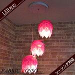 ペンダントライト3灯LED対応シャンデリアルームライトライト室内照明激安価格人気商品Antiqueおしゃれ照明リビングダイニング照明照明器具リビング玄関モダンゴージャスかわいいおしゃれピンク小型シャンデリア