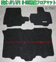 期間限定 数量限定 N-BOX N-BOXカスタム JF1/JF2 軽量フロアマット ホンダ HONDA 黒 【ファクトリーアウトレット品】