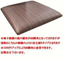 黒塗アルミフレーム(W43×D45×H704.3kgベトナム産)高座椅子/座椅子SH35cm(※大型家具扱送料別途見積となります)