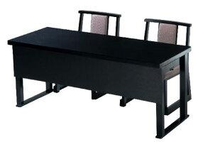 座敷テーブルメラミン黒乾漆二人膳