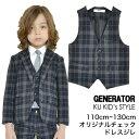 ジェネレーター スーツ 【ジレ】 ジェネレーター スーツ G...