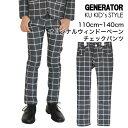 ジェネレーター ジェネレータースーツ 【パンツ】 オリジナルウィンドー...