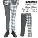 【NEW】ジェネレーター スーツ 【パンツ】 クレイジーチェ...