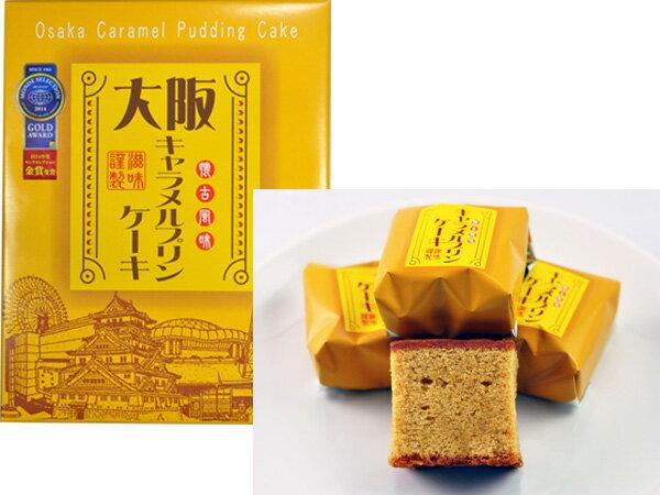 大阪キャラメルプリンケーキ(大)