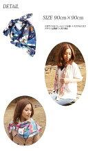 正方形大判スカーフ●当店スカーフ3枚以上購入でメール便送料無料