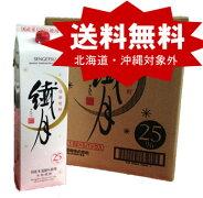 球磨焼酎【繊月】25度1800ml減圧繊月酒造