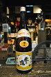 球磨焼酎【誉の露】25度 1800ml 深野酒造