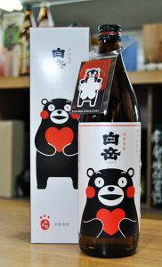 フルーティな香りと甘み。かわいいくまモンボトルです【白岳くまモンボトル】箱あり 25度 900...