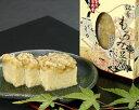 平家の落武者保存食「もろみ豆腐」銘肴もろみ豆腐